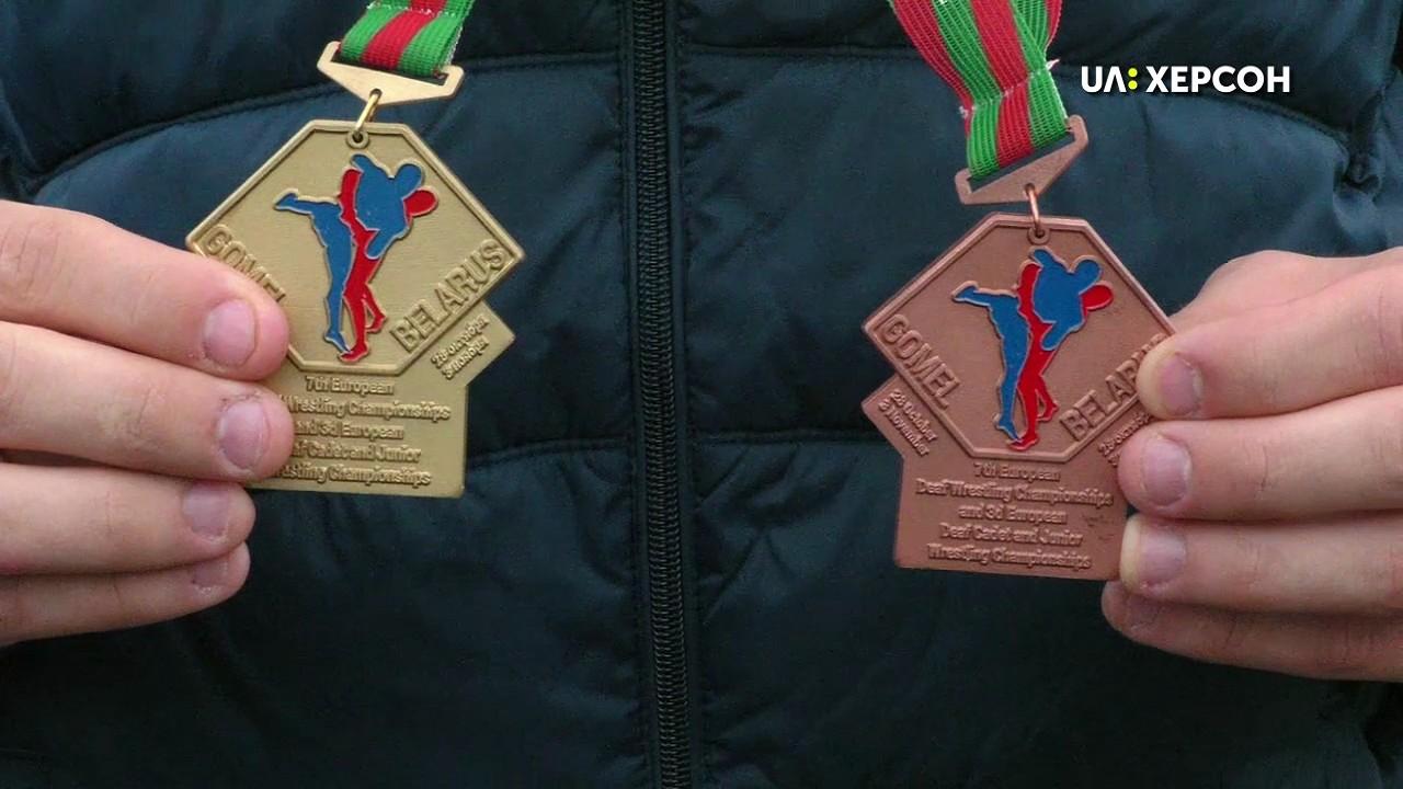 Херсонські борці привезли сім медалей з Чемпіонату Європи (ВІДЕО)